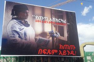 Eine Kampagne in Addis Abeba setzt auf Emotion. Das Sujet zeigt eine Mutter, die vom Unfalltod ihrer Tochter erfährt – verursacht durch Alkohol am Steuer.