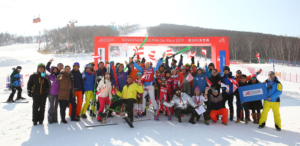 Austrian Winter Sports Days