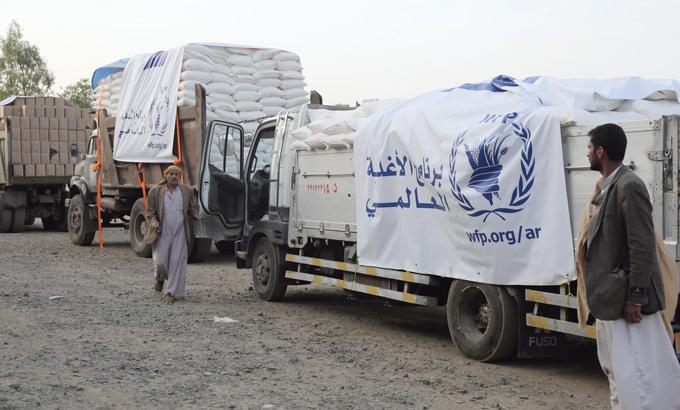 Humanitarian aid to Yemen